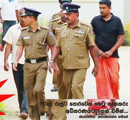 Priyantha Sirisena's attacker reveals the truth