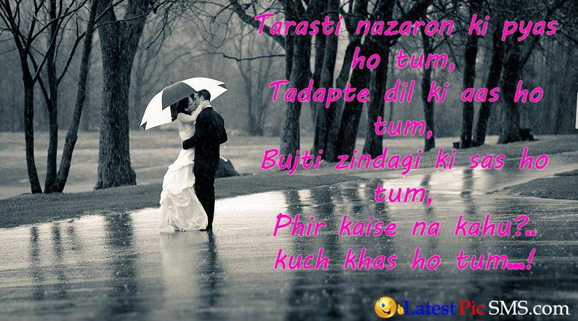rain love shyari