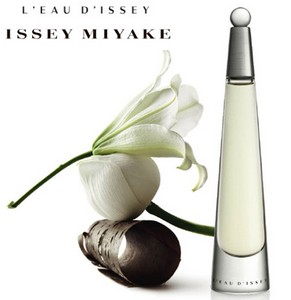 Amostra Gratis Perfume l'Eau d'Issey da Issey Miyake