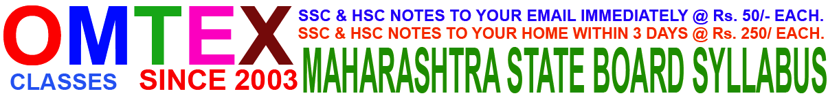 SSC HSC notes and study guides for Maharashtra state board