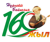Н.Байғанин-160