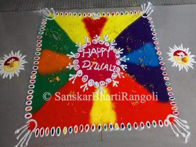 diwali rangoli design sanskar bharti rangoli