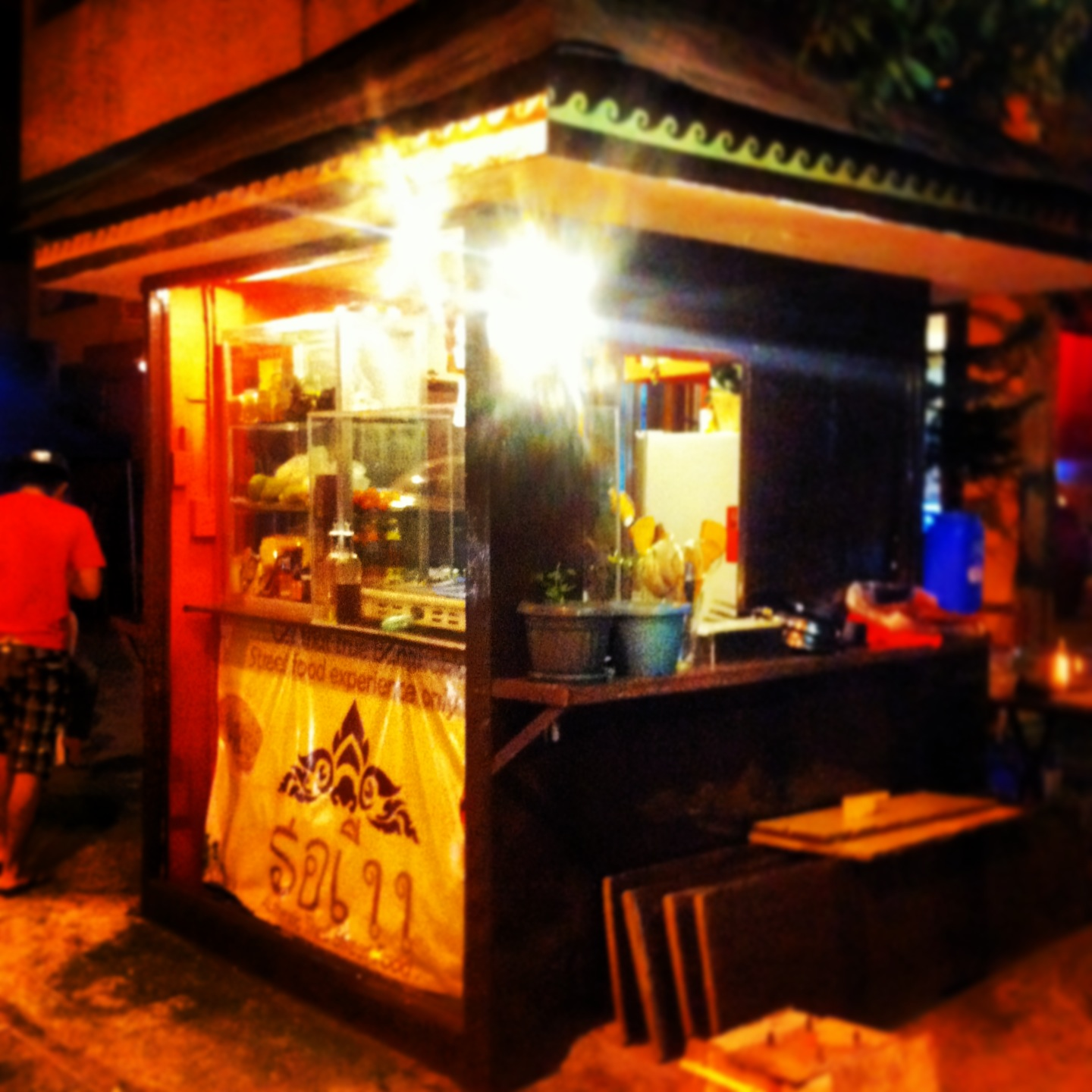 Soi11 bangkok street food in makati for Fast food places open on easter sunday