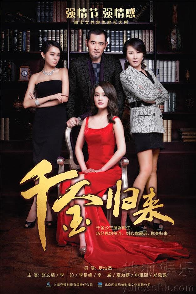 Thiên Kim Trở Về - Phim Trung Quốc