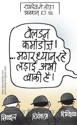 manmohan singh cartoon, chidambaram cartoon, digvijay singh cartoon, Kapil Sibbal Cartoon, corruption cartoon, corruption in india, indian political cartoon