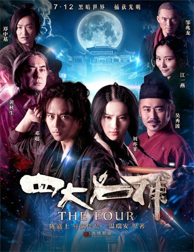 The Four (Si da ming bu) (2012)