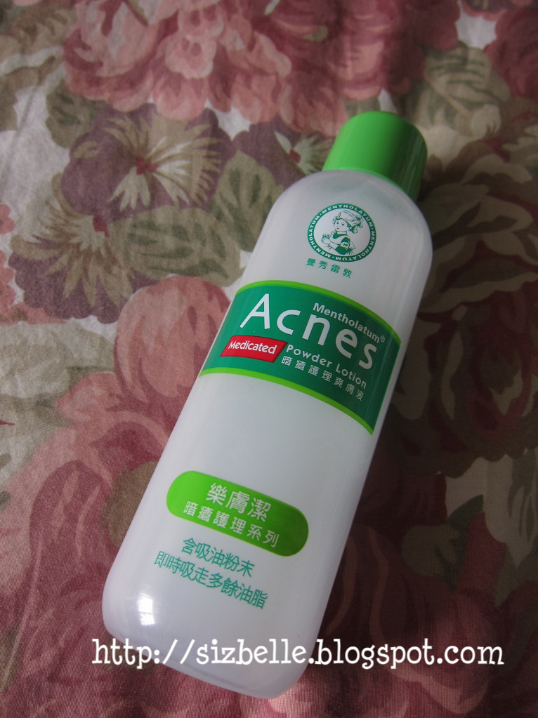 Review: Mentholatum Acne Medicated Powder Lotion
