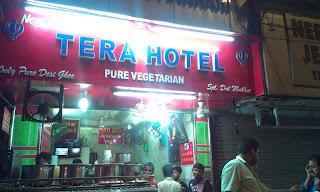 New Tera Hotel