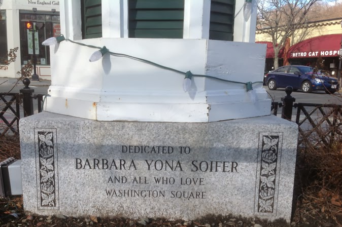 Memorial inscription for Barbara Soifer