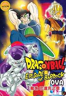 Bardock Tướng Quân - Dragon Ball: Episode of Bardock