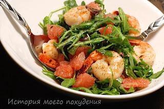 Салат с креветками, рукколой и грейпфрутом
