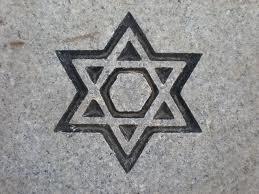كيف سرقت الصهيونية نجمة داوود!!