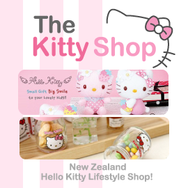 kittyshop.co.nz
