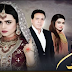 Watch Meray Khuda Episode 39 – Drama Hum Tv