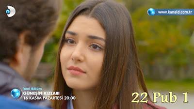 مسلسل بنات الشمس Güneşin Kızları إعلان الحلقة 22 مترجم للعربية