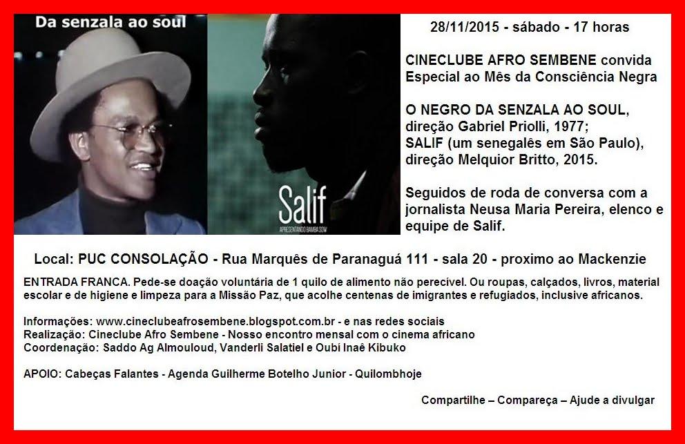"""""""NOSSO ENCONTRO MENSAL COM O CINEMA AFRICANO"""" convida"""