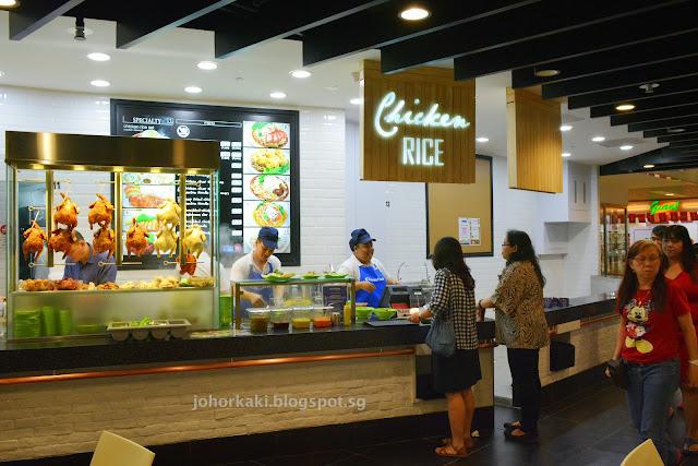 Mandarin-Chatterbox-Chicken-Chicky-Fun-Sergeant-Chicken-Rice