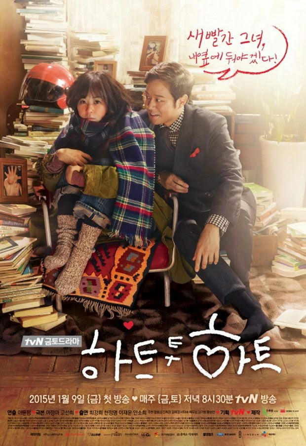 Drama korea Heart to Heart {2015}