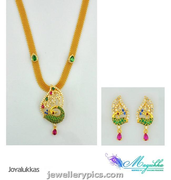 Joyalukkas mayukha pendent earrings set peacock necklace latest joyalukkas mayukha pendent earrings set peacock necklace aloadofball Images