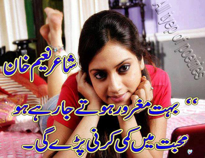 dating tips for women videos in urdu video download youtube free