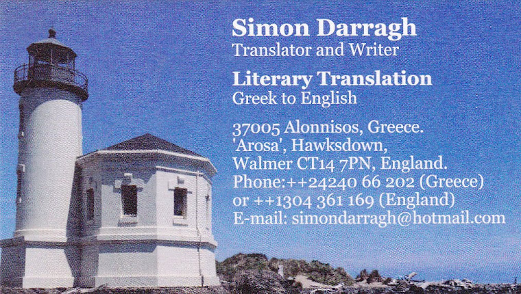 Simon Darragh