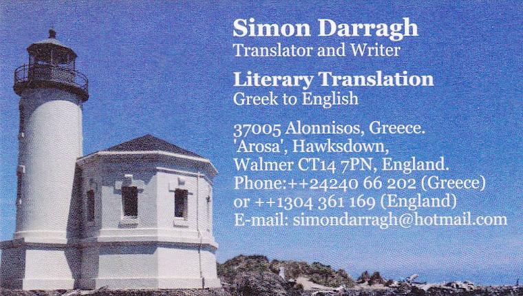 Simon Darragh