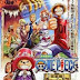 One Piece The Movie 3 - Chopper's Kingdom on the Island of Strange Animals