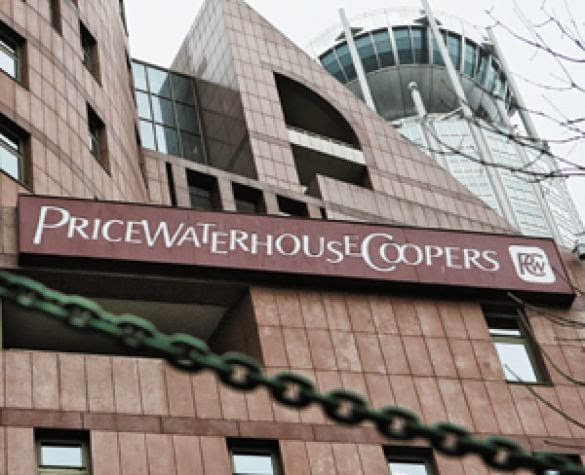 Missing $20bn: Our Audit Report Not Reliable Says PricewaterhouseCoopers Auditors