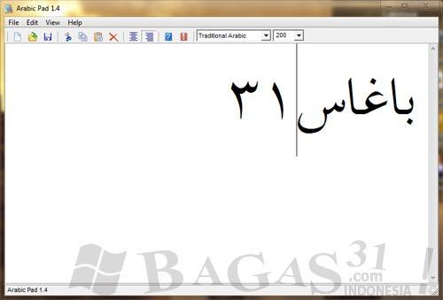 Arabic Pad 1.4 Portable 2