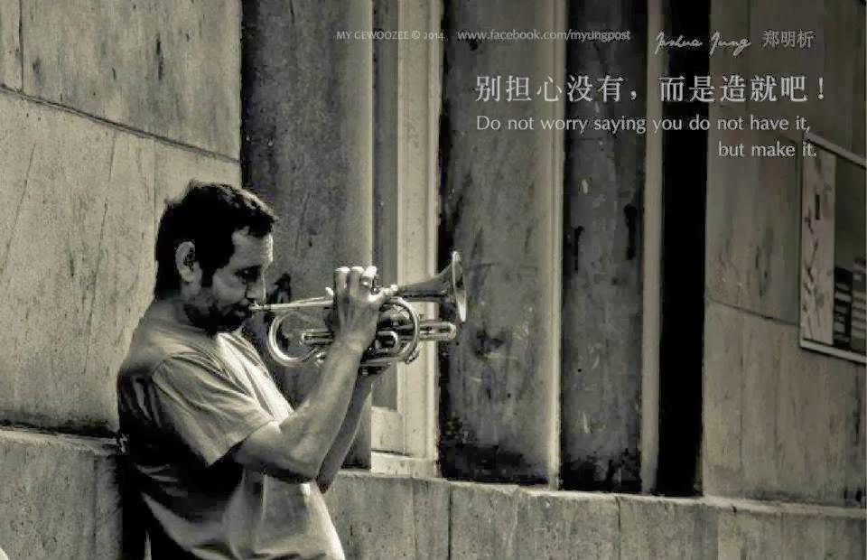 郑明析, Joshua Jung, Providence, Proverb, Religion, Faith, Inspiration, Trumpet