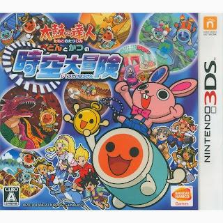 [3DS] [太鼓の達人 どんとかつの時空大冒険 ] (JPN) 3DS Download