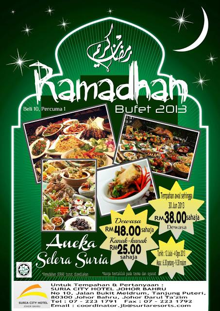 Suria City Hotel Johor Bahru Buffet Ramadhan 2013