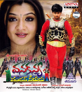 Vanakanya Wonder Veerudu (2011) Mediafire Mp3 Telugu movie Songs download{ilovemediafire.blogspot.com}