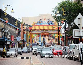 KT Chinatown