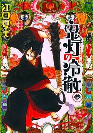 Phán Quan Hoozuki - Tập 13/?? - Hoozuki No Reitetsu