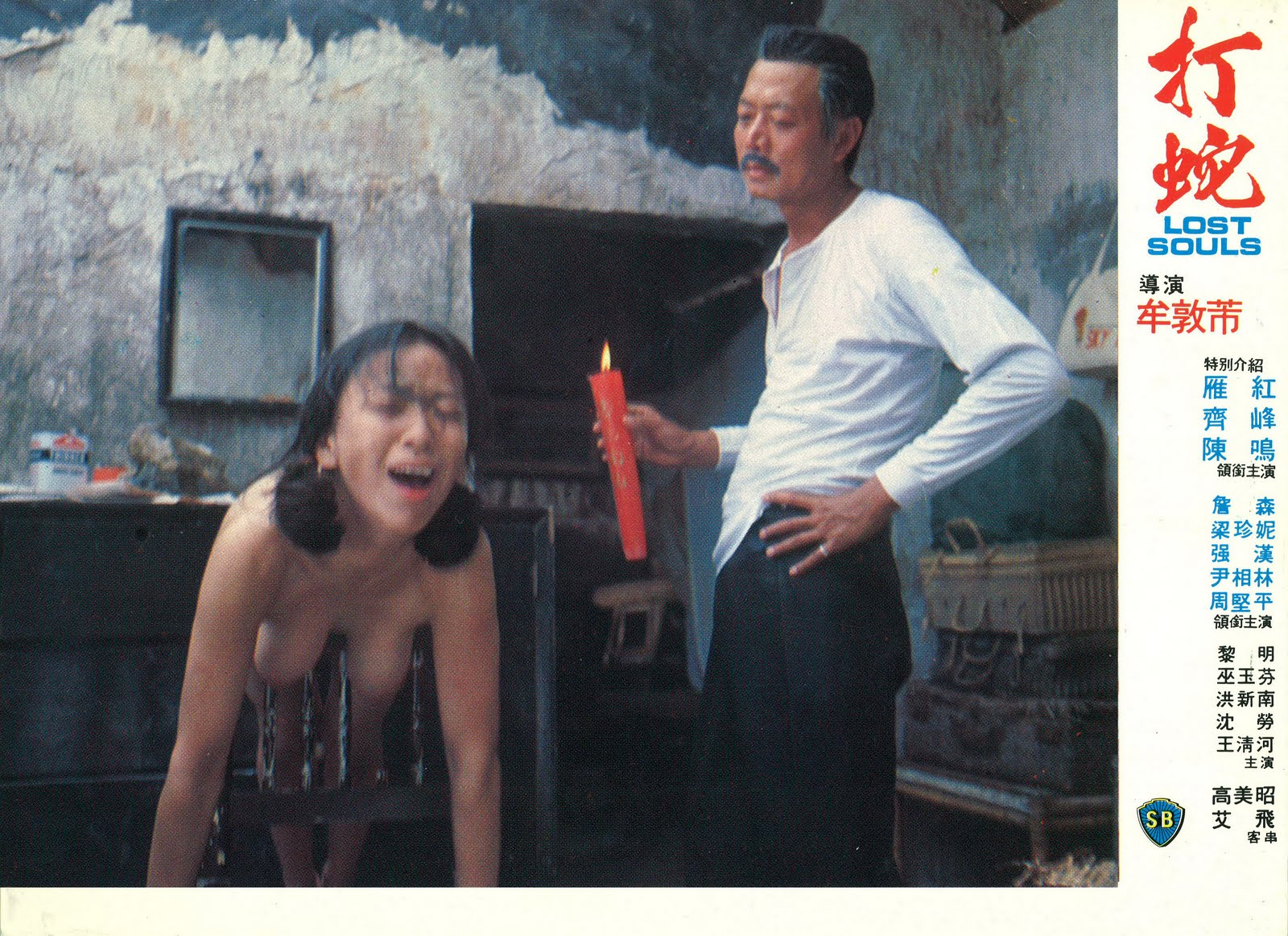 download hong kong movie porn California's porno pits.