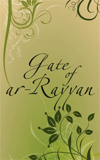 Gate of Ar-Rayyan