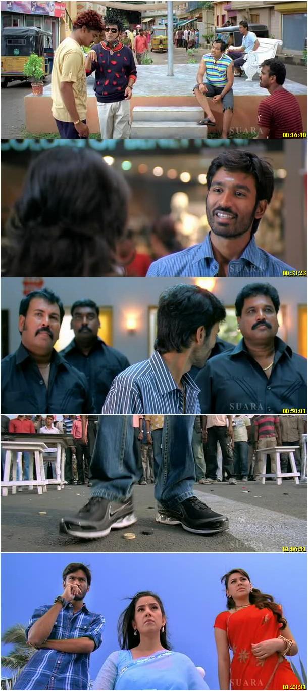 Mappillai 2011 Tamil Movie