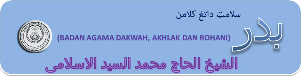 BADAR SHAMS