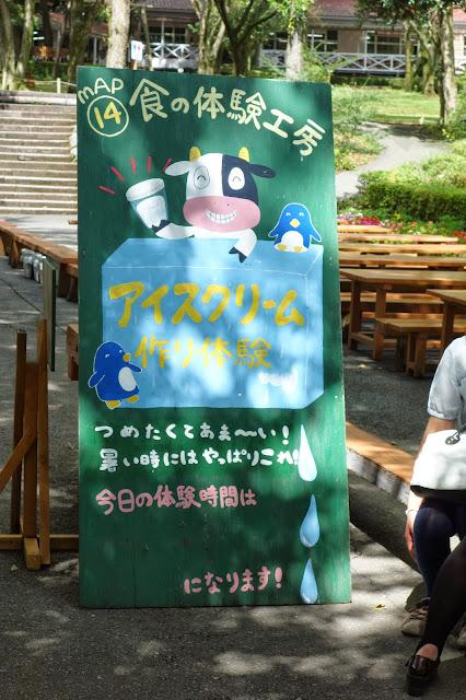 Mt Fuji makaino farm makai no farm
