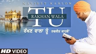 Rakhan Wala Tu Song Lyrics | Navjeet Kahlon