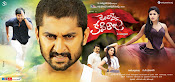 Jendapai kapiraju movie wallpapers-thumbnail-7