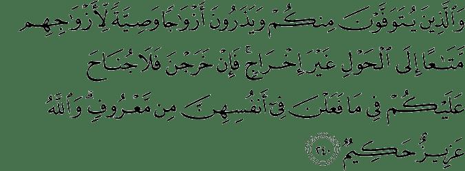 Surat Al-Baqarah Ayat 240