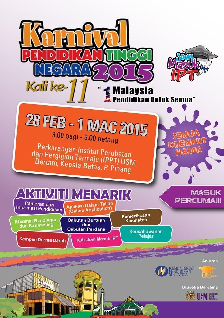 Karnival Pendidikan Tinggi Negara 2015 Zon 2, Pulau Pinang