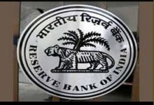 important points regarding reserve bank of india,rbi,governors of rbi