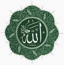islam center