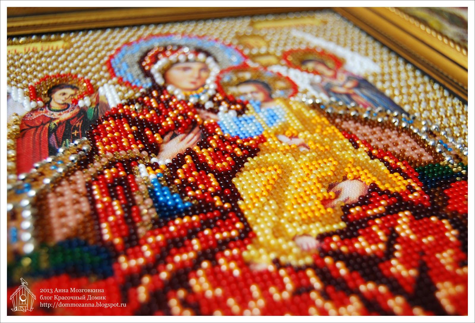 Богородица Всецарица вышивка бисером