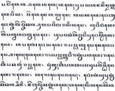 Kitab Bharatayuda