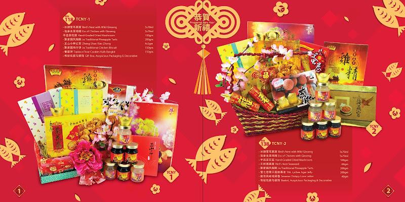 Hari Raya Hamper | Chinese New Year Hamper | Kuala Lumpur PJ Delivery title=