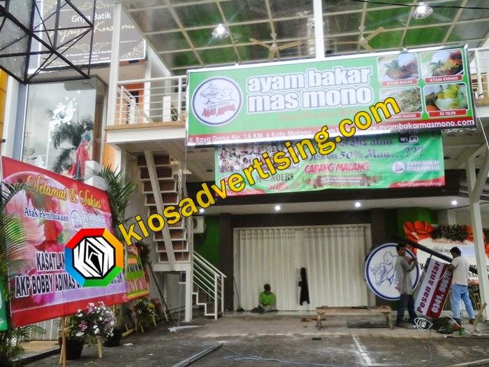 Jasa Pembuatan Neon Box, Pylon Berkualitas di Malang